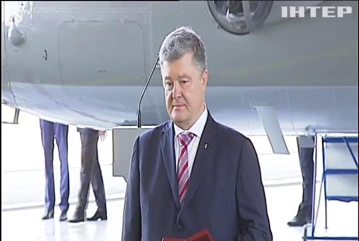 Україна може пишатися своїми авіабудівними і авіаремонтними підприємствами - Порошенко