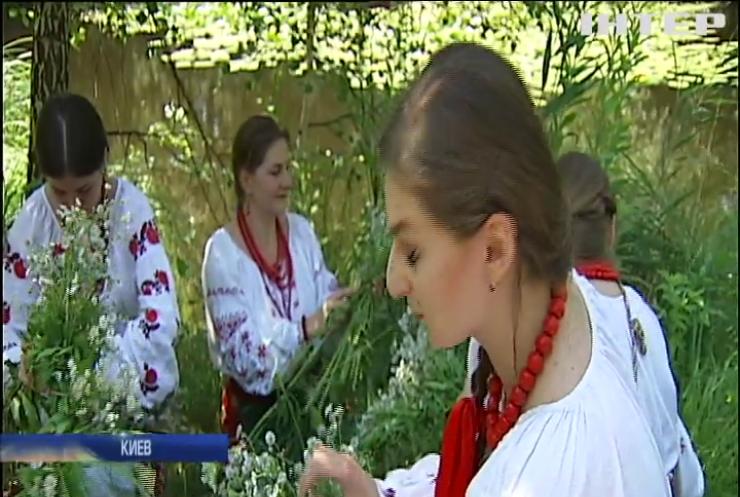 Ивана Купала 2018: как в Украине отмечают праздник