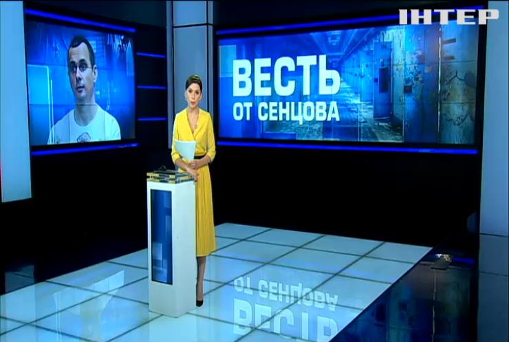 Олег Сенцов прислал письмо из колонии