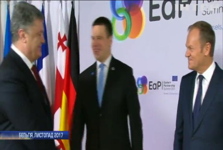 У Брюсселі стартує саміт Україна-ЄС
