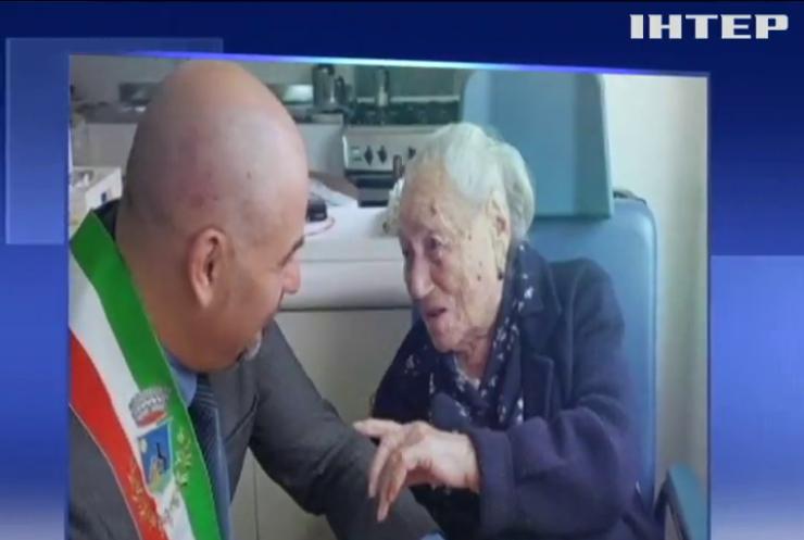 Померла найстаріша жінка Європи