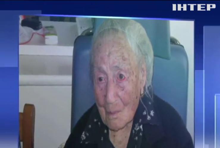 У Європі померла найстаріша жінка
