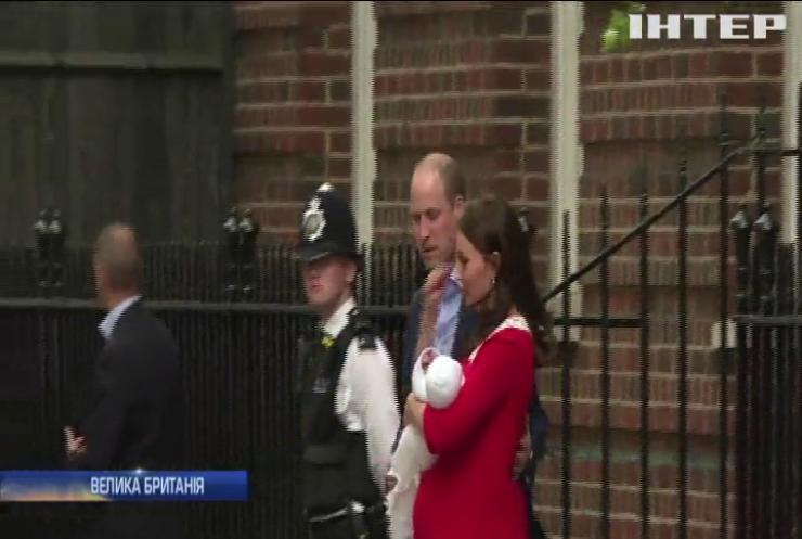 Королівська сім'я Британії хреститиме принца Луї