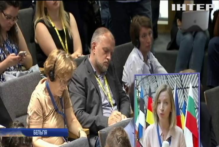 Саміт Україна-ЄС: про що говорили політики