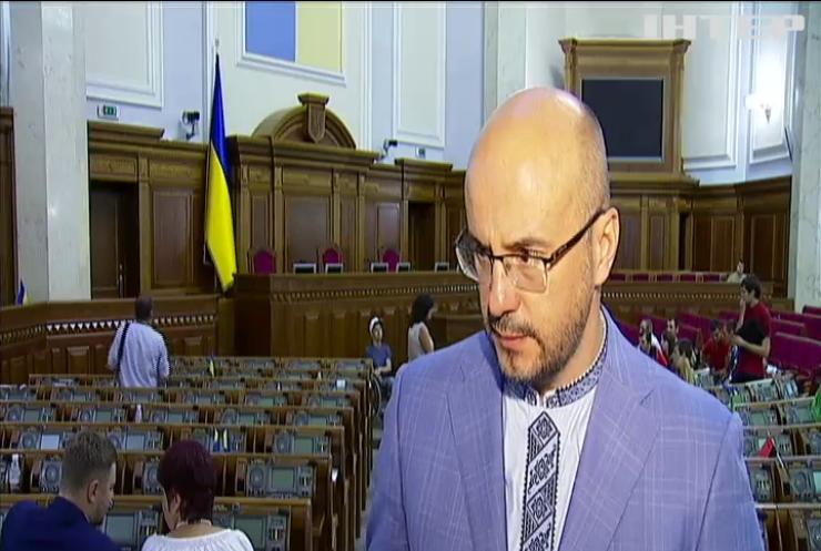 Правительственные здания нужно приспособить для людей с инвалидностью – Сергей Рудык