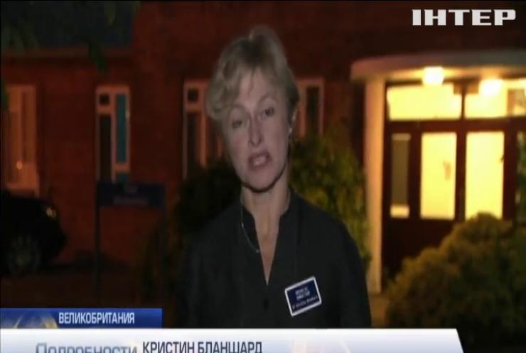 """В Великобритании умерла женщина из-за отравления ядом """"Новичок"""""""
