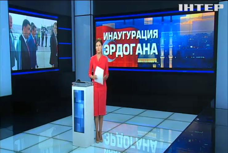 Владимир Гройсман представлял Украину на инаугурации президента Турции