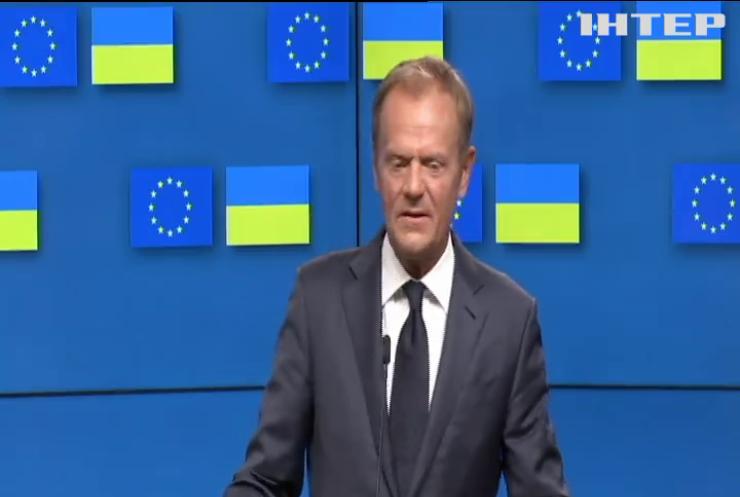 Євросоюз закликав владу України активніше боротися з корупцією