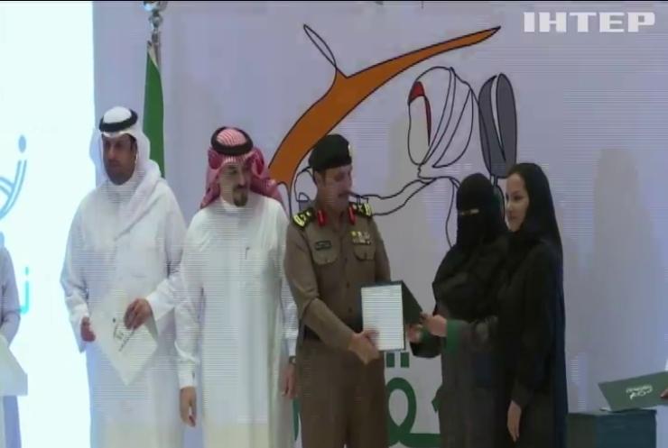Жінкам у Саудівській Аравії дозволили працювати нотаріусами