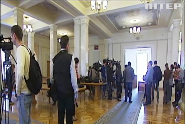 СМИ в Верховной Раде: чем закончится попытка депутатов ограничить доступ журналистов к парламентариям?