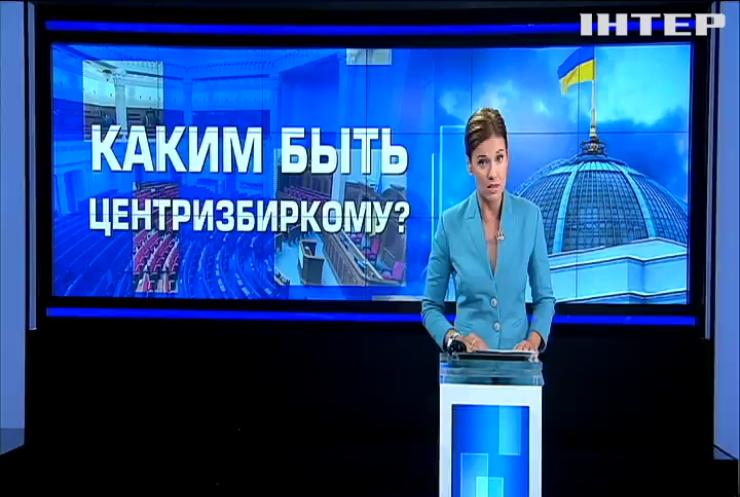 Новый состав Центризбиркома: найдут ли депутаты консенсус в вопросе назначения новых членов ЦИК?