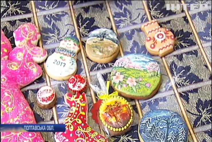 Історичні традиції: на Полтавщини відроджують автентичну випічку