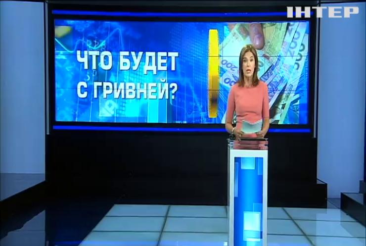 На саммите в Брюсселе эксперт озвучил итоги борьбы с коррупцией в Украине