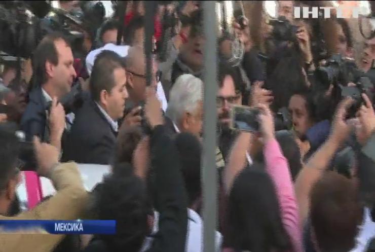 Новообраний президент Мексики оголосив тотальну боротьбу з корупцією