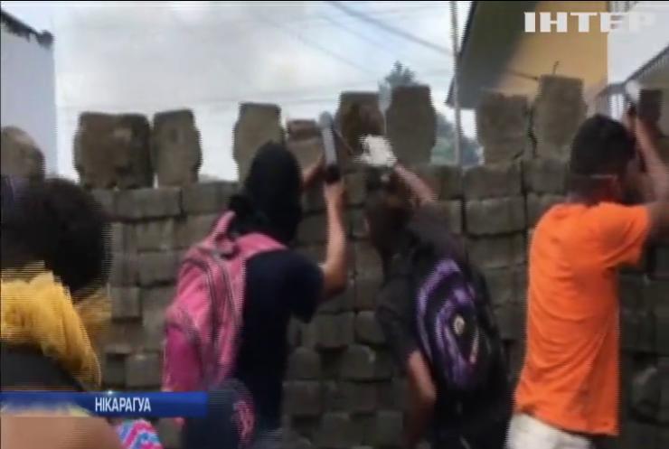 Протести у Нікарагуа: число жертв зростає