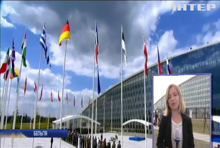 Саміт НАТО: Росію назвали агресором