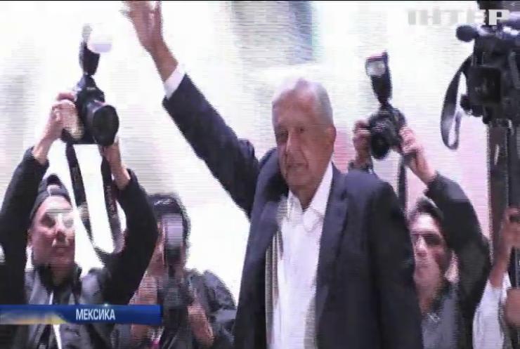 Новообраний президент Мексики продемонстрував політичні амбіції