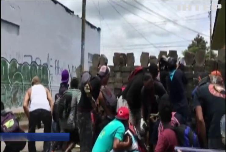 У Нікарагуа не вщухають масові сутички
