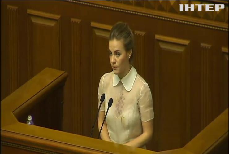 Катастрофа МН17: Україна ратифікувала угоду з Нідерландами