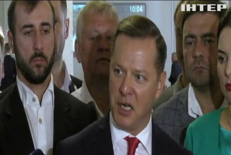 Олег Ляшко пообіцяв металургам стабільну роботу