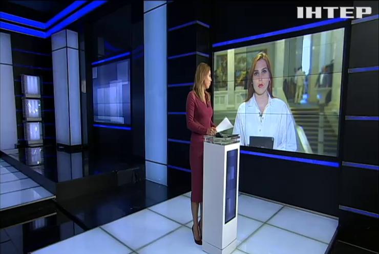 В Україні ухвалили правки до закону про Антикорупційний суд
