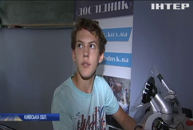 Літні табори: київські школярі влаштували експериментальний відпочинок