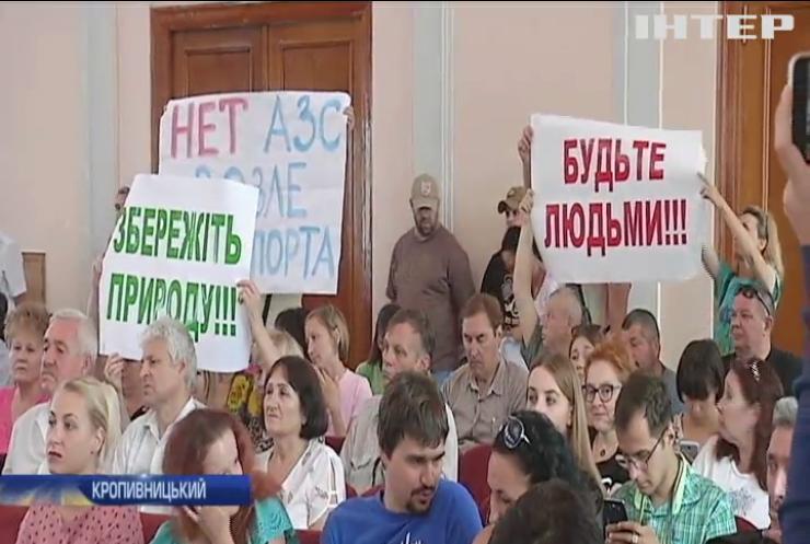 Жителі Кропивницького вимагають зупинити масову вирубку дерев