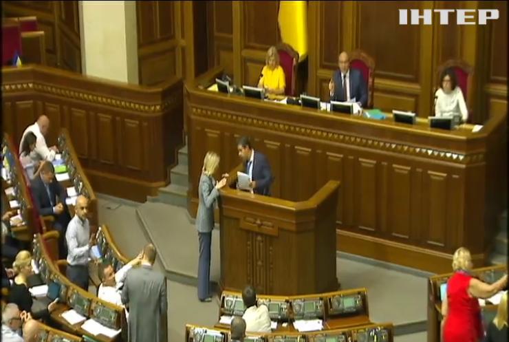 В Украине приняли поправки к закону об Антикоррупционном суде