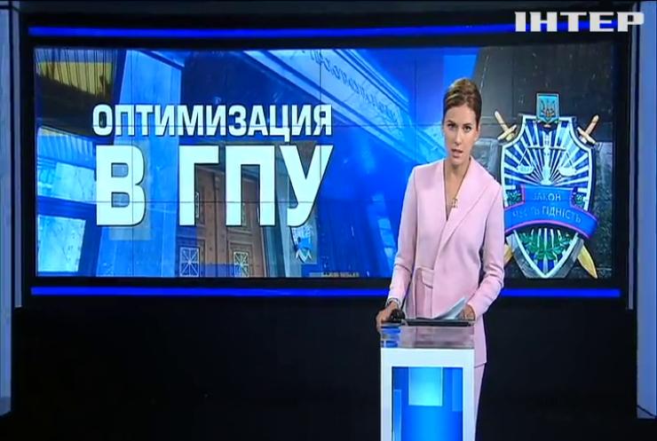 Юрий Луценко расформировал следственные отделы в ГПУ