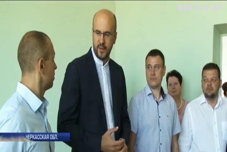 В Черкасской области открыли отделение центральной больницы при поддержке Сергея Рудыка