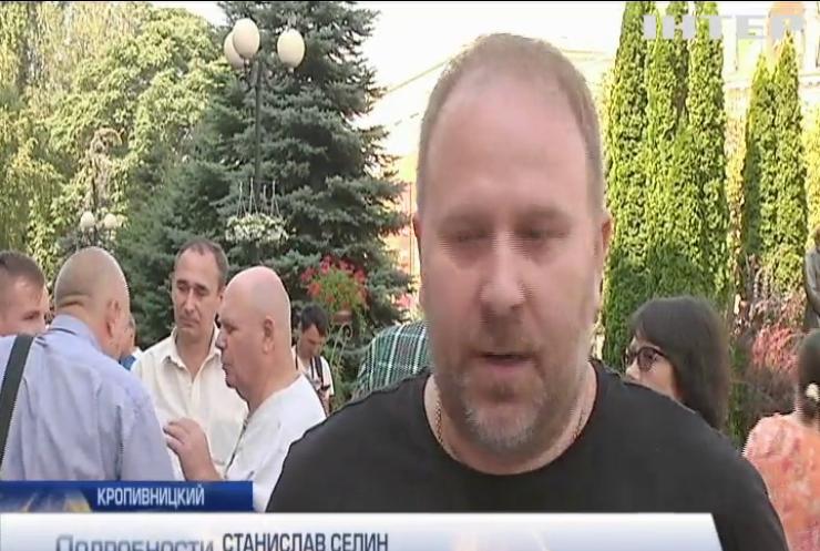 Жители Кропивницкого протестуют против массовой вырубки деревьев