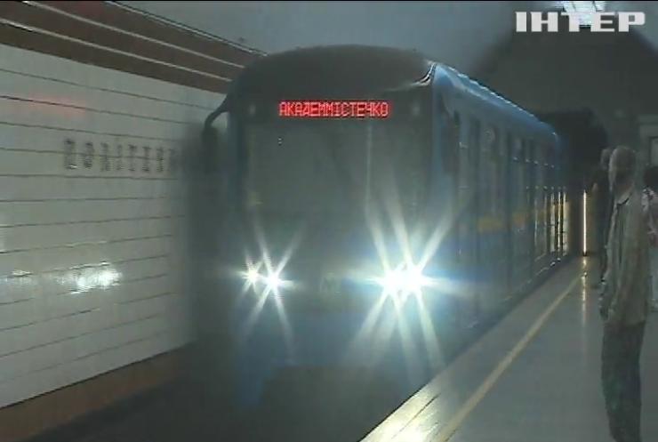 У Києві подорожчає вартість проїзду у комунальному транспорті