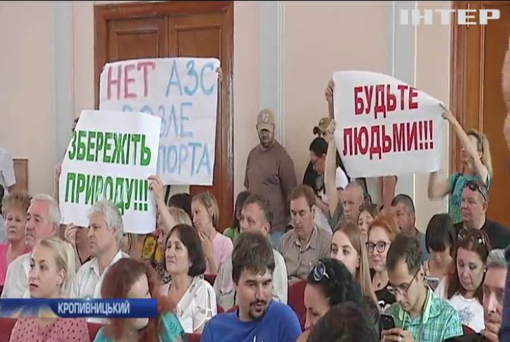 Жителі Кропивницького вимагають зупинити масове вирубування дерев