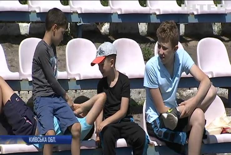 Літні табори: київські школярі взяли участь у експериментальному відпочинку