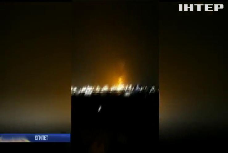 Поблизу аеропорту Каїра прогримів вибух