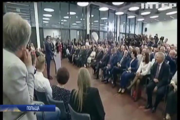 """""""Північний потік-2"""": Варшава виступає проти реалізації російського проекту"""
