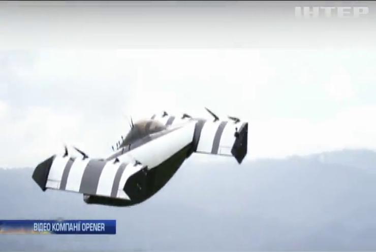У США презентували літаючий електромобіль
