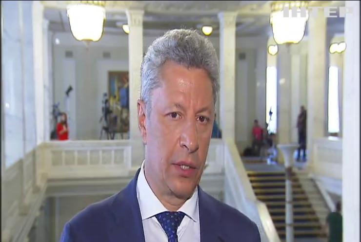 """Лидер """"Оппозиционного блока"""" подвел итоги парламентской сессии"""