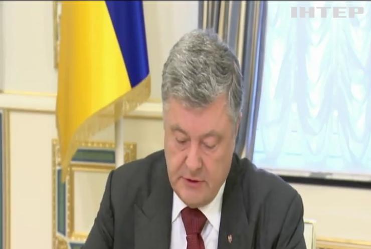 Французские вертолеты усилят безопасность Украины - Порошенко