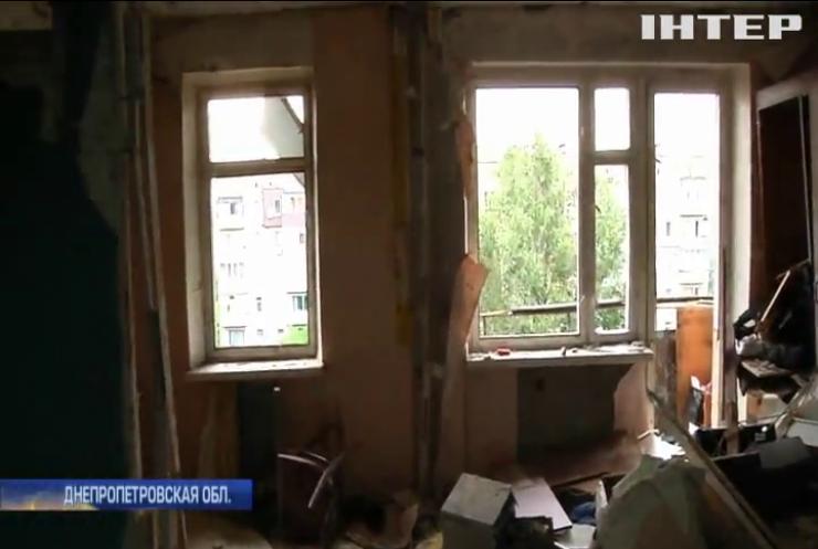 Взрыв в Кривом Роге: несколько десятков человек остались без крыши над головой