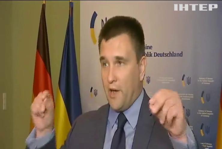 Транзит газа: о чем смогла договориться Украина