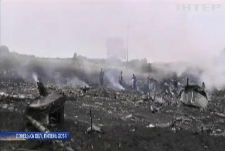 Держдеп США звинуватив Росію у катастрофі рейсу МН17