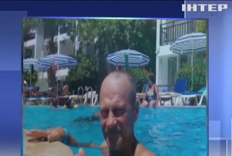 З Туреччини доставили тіло українського туриста