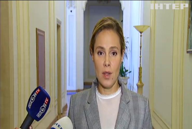"""Конституционный суд принял решение вернуть льготы чернобыльцам после заявления """"Оппозиционного блока"""""""