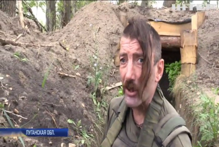 На Луганщине отец и сын вместе защищают Украину