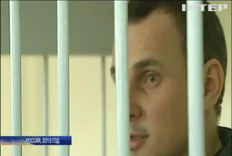 Олег Сенцов отказался прекращать голодовку