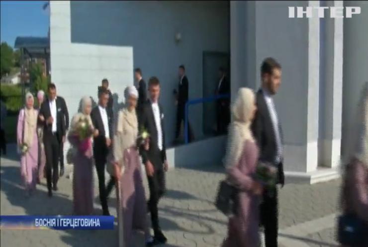 У Боснії 60 мусульманських пар одночасно взяли шлюб