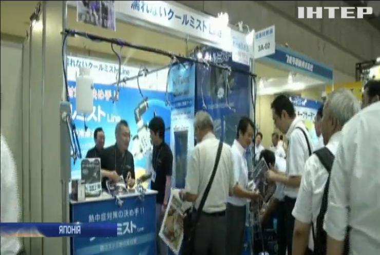 Вчені Японії представили гаджети для боротьби із спекою