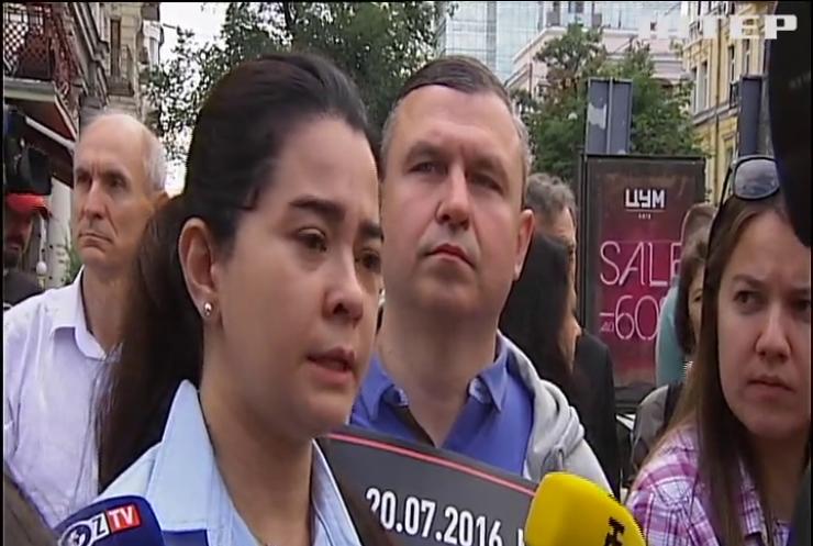 В Украине почтили память журналиста Павла Шеремета