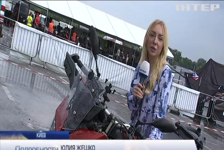 Лучшие мотогонщики Украины будут бороться в Киеве за чемпионский титул